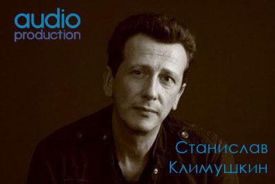 Станислав Климушкин, запись голоса диктора