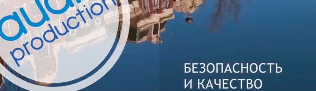 Озвучивание видео, перевод, локализация